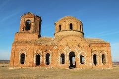 Old abandoned church. Stock Image