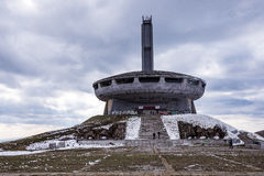 Old Abandoned Destroyed Monument - 26-03-2016 - Buzludzha, near Shipka Bulgaria Stock Photography