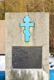 Abandoned monument at the cemetery of russian orthodox. Old abandoned monument with blue cross at the cemetery of russian orthodox Stock Images