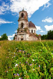 Old abandoned orthodox church in Novgorod, Russia Royalty Free Stock Images