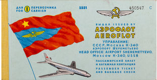 Old air ticket by Aeroflot. USSR, 1971 Stock Photography