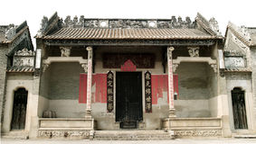 The old ancestral hall Royalty Free Stock Photo