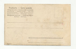 Old antique blank grungy postcard on white background Stock Photo