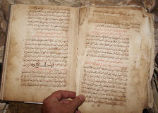 Old Antique handwritten books in Arabic language Royalty Free Stock Images