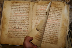 Old Antique handwritten books in Arabic language Stock Photos