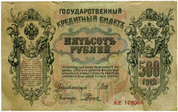 Old Antique Russian Banknote. With the year 1912 and value 500 rouble Stock Image