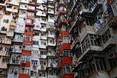 Old apartments in Hong Kong Stock Photo