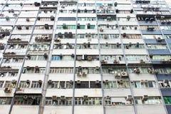 Old apartments in Hong Kong Stock Image