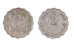 Old Arab coin Libyan Dirhams. Royalty Free Stock Photo
