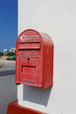 Old Arab mailbox Royalty Free Stock Photography