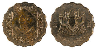 Old Arabian coin Royalty Free Stock Image