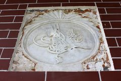 Old Arabic marble plate with encryption Royalty Free Stock Image