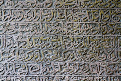 Old arabic scriptures in cemetery Stock Images