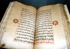 Old Arabic scriptures, open page Stock Images