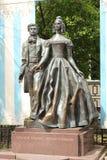 Old Arbat. The monument to Pushkin and Goncharova Stock Photos
