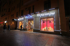 Old Arbat in Moscow by night. Souvenir shop in  Old Arbat street by night. Moscow Russia. January, 2015 Stock Image