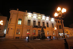 Old Arbat in Moscow by night Royalty Free Stock Image