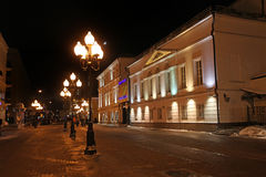Old Arbat in Moscow by night. Old Arbat street by night. Moscow Russia. January, 2015 Royalty Free Stock Photos