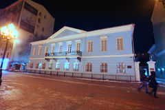Old Arbat in Moscow by night Royalty Free Stock Photos