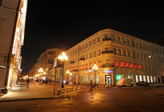 Old Arbat in Moscow by night. Old Arbat street by night. Moscow Russia. January, 2015 Royalty Free Stock Images