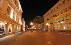 Old Arbat in Moscow by night Stock Photo