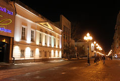 Old Arbat in Moscow by night Stock Image