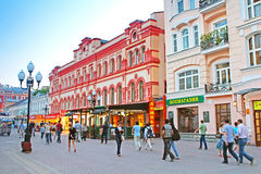 Old Arbat, Moscow, Russia. Old Arbat is a pedestrian street about one kilometer long in the historical centre of Moscow. Arbat is very popular tourist place Royalty Free Stock Photo