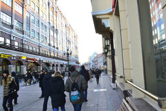 Old Arbat. Oldest street the centre of Moscow Stock Image