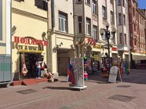 Old Arbat street, Moscow. Old Arbat street exists in Moscow since 16th century. It`s famous among tourists for its street artists and souvenir shops now. It`s a Stock Image
