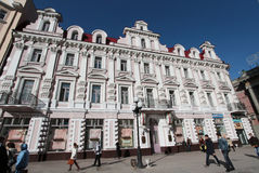 Old Arbat street, Moscow. XIX-th century building in Old Arbat street . Moscow, Russia Stock Image