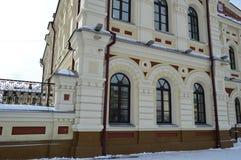 Old architectural building Irkutsk city royalty free stock photography