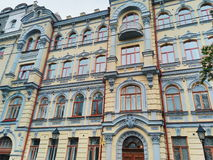 Old architecture and buildings of the city of Kiev, Ukraine Royalty Free Stock Photography