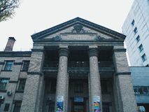 old architecture of the city of Kiev, Ukraine Royalty Free Stock Photo