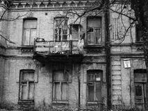old architecture Kiev home Royalty Free Stock Photo