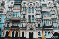 old architecture Kiev, Kiev, autumn 2016 Stock Image