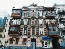 old architecture Kiev, Kiev, autumn 2016 Stock Photo