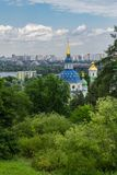 Monastery in the botanical garden of Kiev Ukraine. Old architecture monastery in Kiev Ukraine Royalty Free Stock Photography