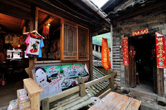 Old architecture with small shop in countryside of. Aged architectur with modern shop in countryside, in Fujian, South of China, shown as traditional residence Stock Photography