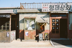 Old architecture and street in Jangsaengpo village from 1960s to 70s, Korea. Ulsan, Korea - February 9, 2017 : Old architecture and street in Jangsaengpo village Stock Photos