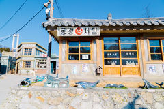 Old architecture and street in Jangsaengpo village from 1960s to 70s. Ulsan, Korea - February 9, 2017 : Old architecture and street in Jangsaengpo village from Royalty Free Stock Photo