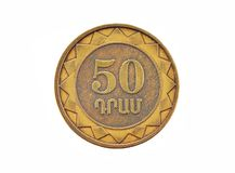 Old armenian coin Royalty Free Stock Images