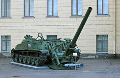 Free Old Artillery Cannon Near To The Michael S Military Artillery Academy Stock Photography - 69957642