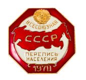 Old badge of ussr Royalty Free Stock Photos