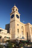 The Old Bakery Clocktower, Malta Royalty Free Stock Photo
