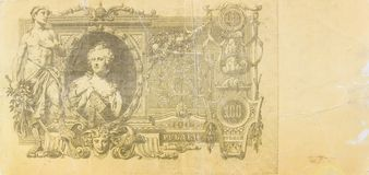 Old bank notes Royalty Free Stock Photography