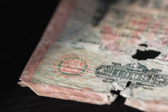 Old banknote of ten Russian rubles Royalty Free Stock Images