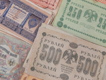 Old banknotes of the Russian Empire as a background. The shot was made at the flea market in Moscow Royalty Free Stock Images