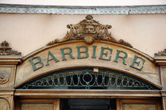 Old barber shop. Old Italian hairdressers shop - Todi, Umbria, Italy Royalty Free Stock Photo