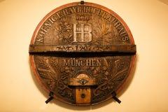 Old beer barrel Stock Image