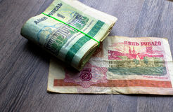 Old Belarusian money Stock Image